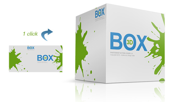 3D Box 006 – Photoshop Box 3d